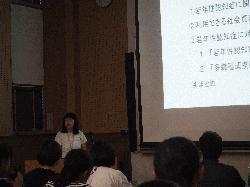 介護基礎研修会④.JPG