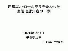 吉田病院_中村博喜Dr_HP用.jpg