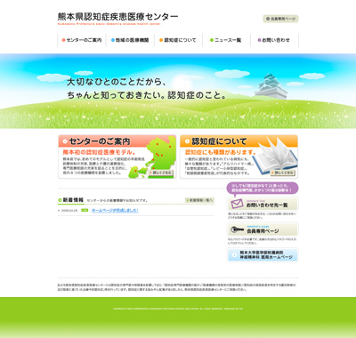webup.jpg